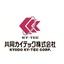 共同カイテック株式会社 ロゴ