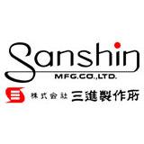 株式会社三進製作所 ロゴ