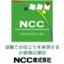 NCC株式会社 ロゴ