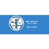 株式会社丸橋鉄工 ロゴ