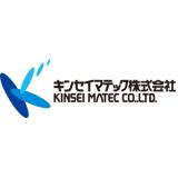 キンセイマテック株式会社 ロゴ