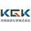 KGK 共同技研化学株式会社 ロゴ