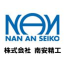 株式会社南安精工 ロゴ