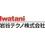 岩谷テクノ株式会社 ロゴ