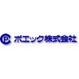 ポエック株式会社 ロゴ