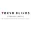 東京ブラインド工業株式会社 ロゴ