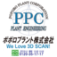 ポポロプラント株式会社 ロゴ