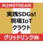 グリッドリンク株式会社 ロゴ