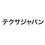 テクサジャパン株式会社 ロゴ