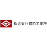株式会社昭和工業所 ロゴ