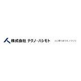 株式会社テクノ・ハシモト ロゴ