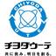 チヨダウーテ株式会社 ロゴ