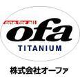 株式会社オーファ ロゴ