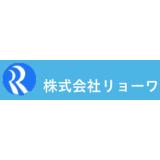 株式会社リョーワ ロゴ
