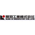 関羽工業株式会社 ロゴ