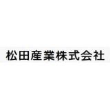 松田産業株式会社 ロゴ
