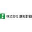 株式会社廣杉計器 ロゴ