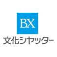 文化シヤッター株式会社 ロゴ