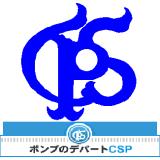 株式会社CSP(シーエスピー) ロゴ