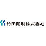 竹田印刷株式会社 ロゴ