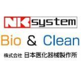 株式会社日本医化器械製作所 ロゴ