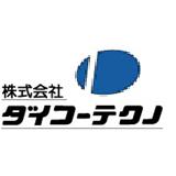 株式会社ダイコーテクノ ロゴ