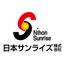 日本サンライズ株式会社 ロゴ