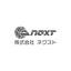 株式会社ネクスト ロゴ