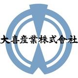 大喜産業株式会社 ロゴ