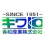 喜和産業株式会社 ロゴ