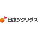 日本ツクリダス株式会社 ロゴ