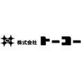 株式会社トーコー ロゴ