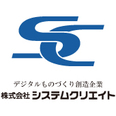 株式会社システムクリエイト ロゴ