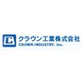 クラウン工業株式会社 ロゴ