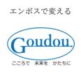 合同樹脂工業株式会社 ロゴ