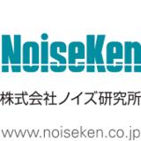 株式会社ノイズ研究所(NoiseKen) ロゴ