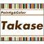 高瀬塗料株式会社 ロゴ