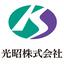光昭株式会社 ロゴ