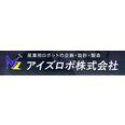 アイズロボ株式会社 ロゴ