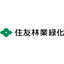 住友林業緑化株式会社 ロゴ