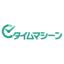 タイムマシーン株式会社 ロゴ