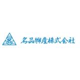 名晶興産株式会社 ロゴ