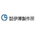 株式会社伊澤製作所 ロゴ