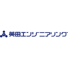 株式会社英田エンジニアリング 企業イメージ
