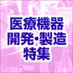 IPROS5016691130735672383.jpg