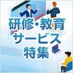 training_140_140.jpg