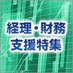 accounting_140_140.jpg