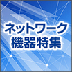 network_140_140.jpg