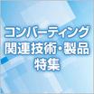converting_140_140.jpg