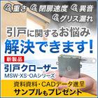 画像差し替え済_1027_sunco-spring_mail_2030888.jpg